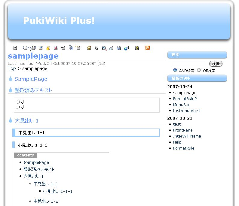 180wiki-blue-plus.jpg