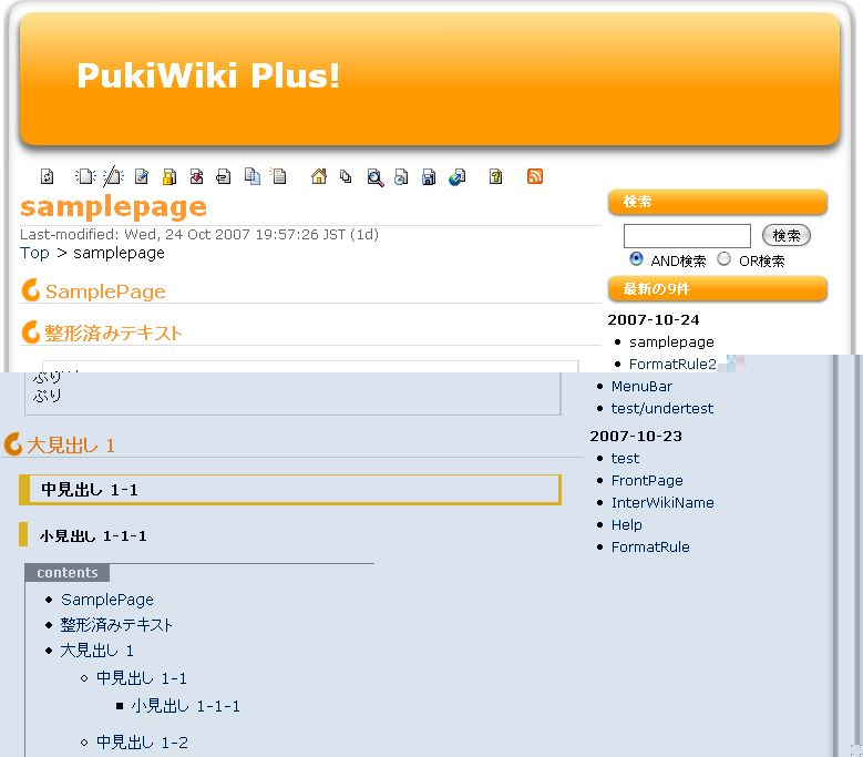 180wiki-orange-plus.jpg
