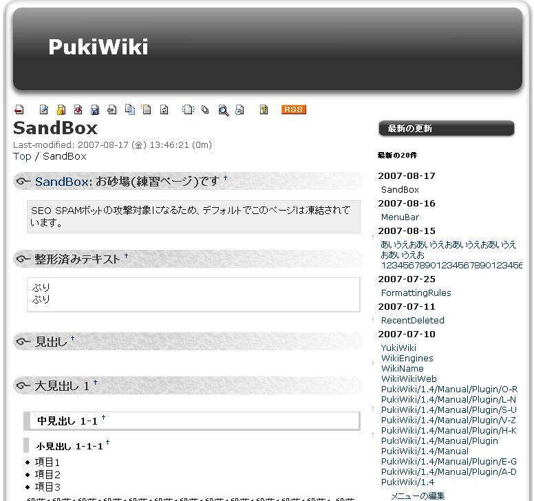 180wiki-black.jpg