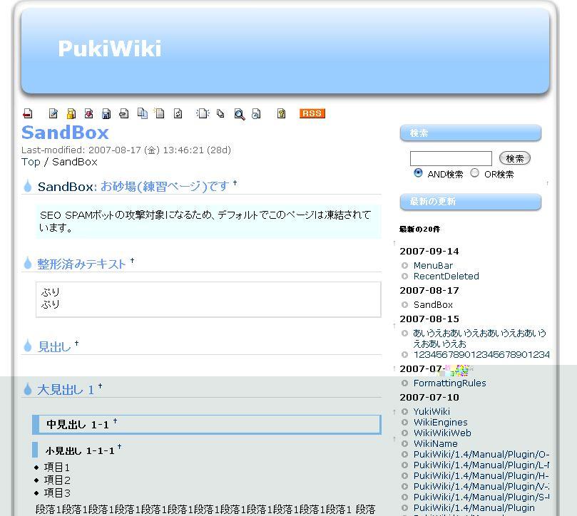 180wiki-blue.jpg