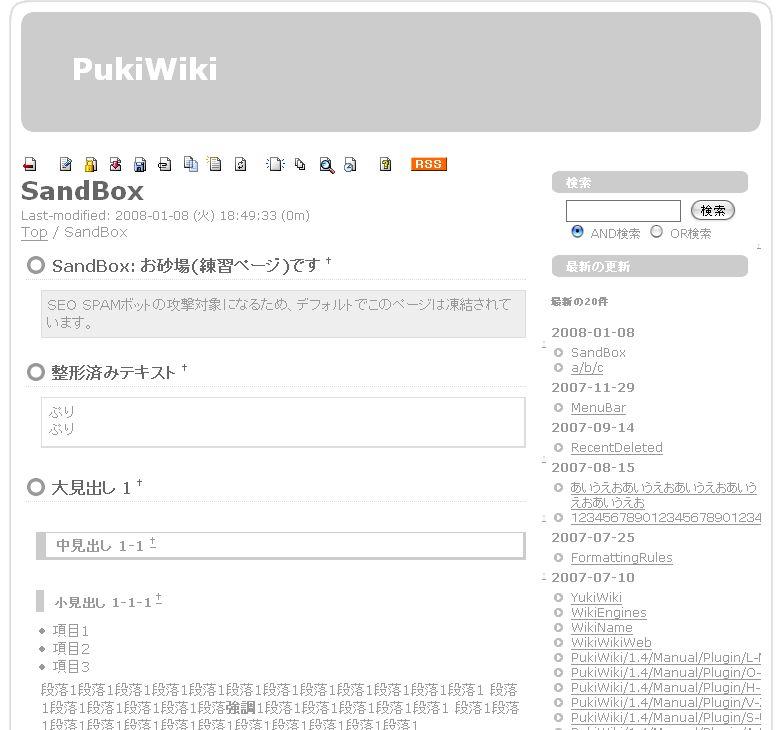 180wiki-gray.jpg