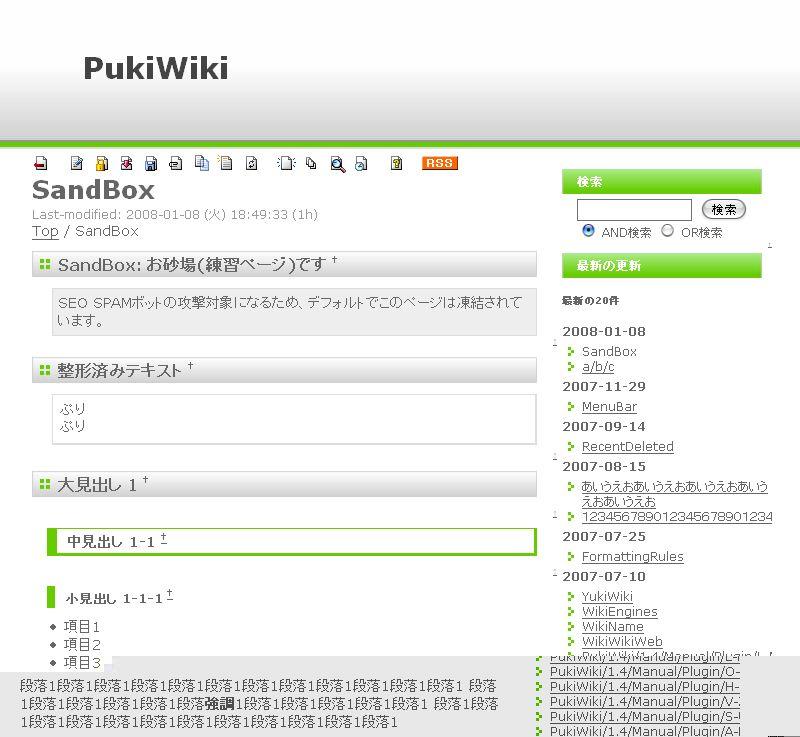 180wiki-green.jpg