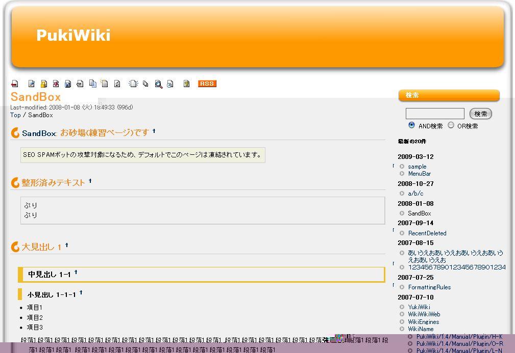 180wiki-orange-w1000.jpg