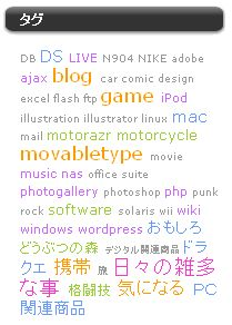 tagcloud.jpg