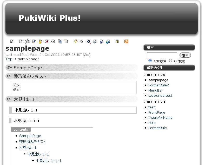 180wiki-black-plus.jpg