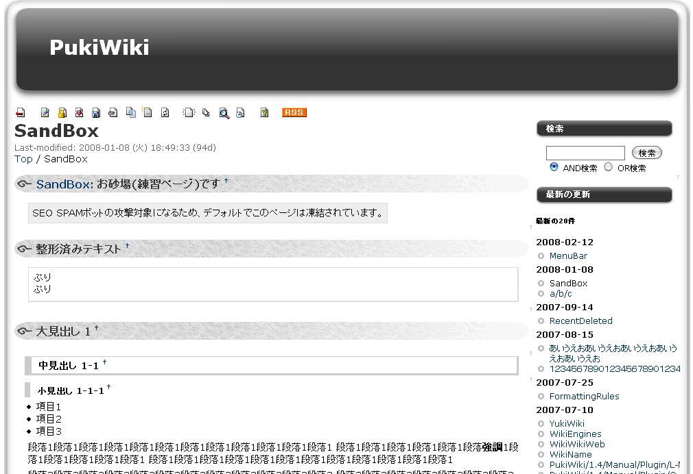180wiki-black-w1000.jpg