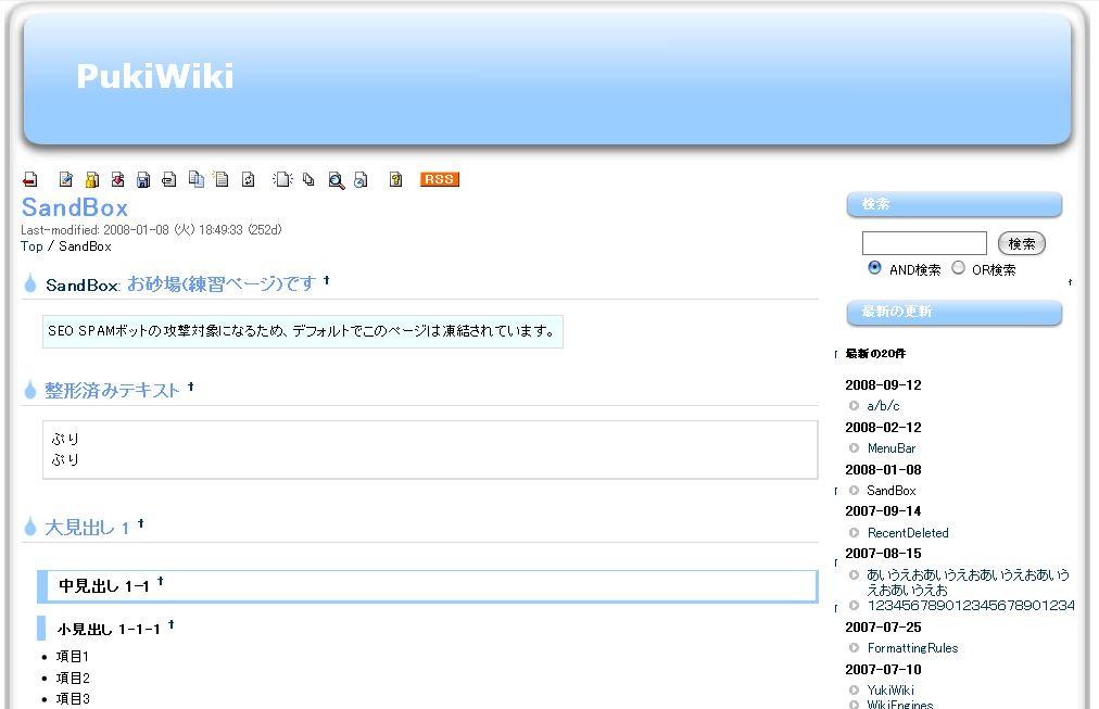 180wiki-blue-w1000.jpg
