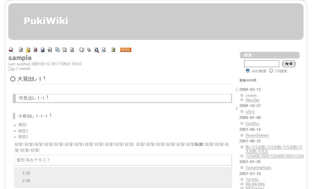 180wiki-gray-w1000.jpg