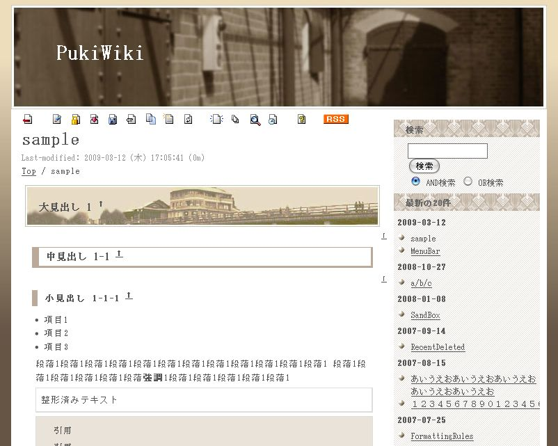 180wiki-modern.jpg