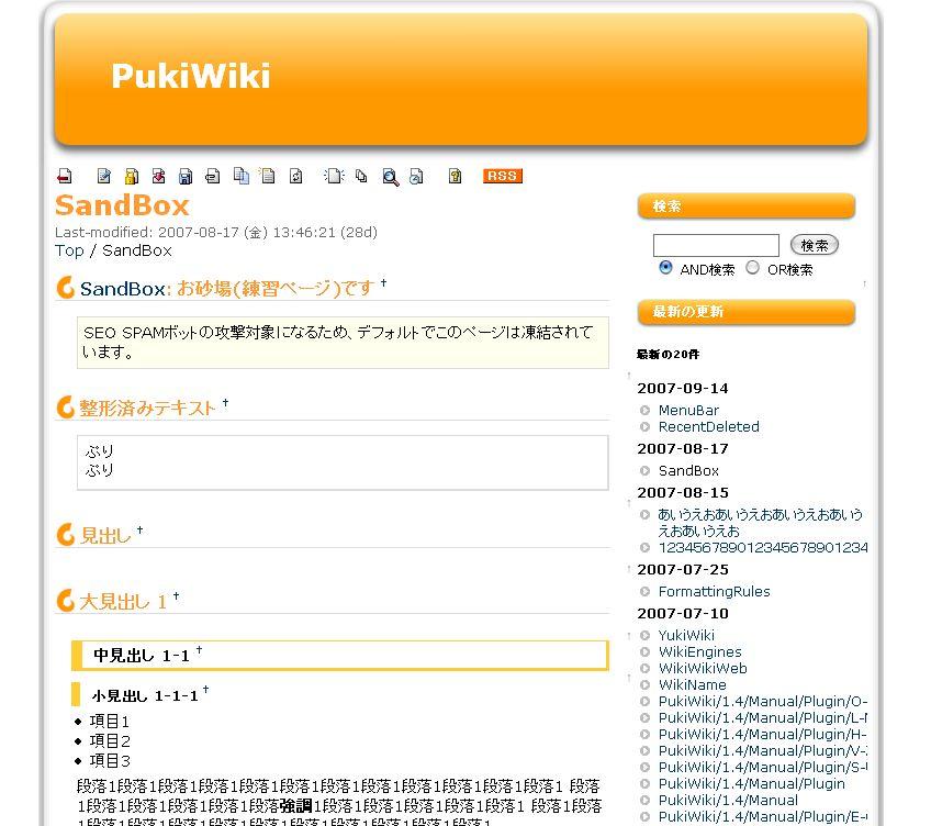 180wiki-orange.jpg