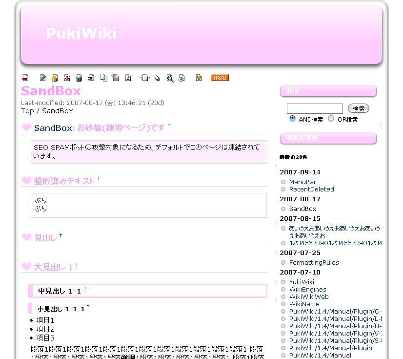 180wiki-pink.jpg